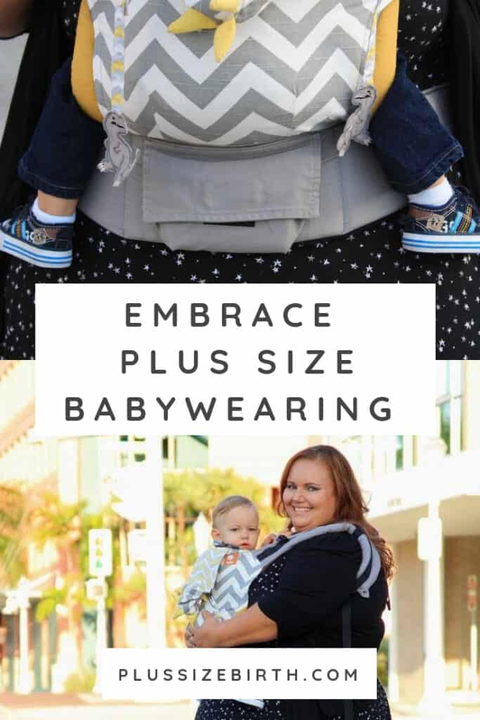 plus size babywearing